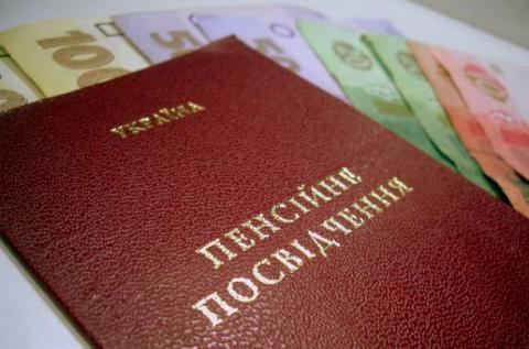 Ухвалено новий порядок визначення заробітку для обчислення пенсії