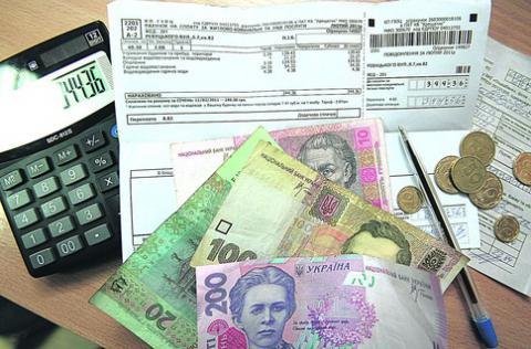 9,5 млн українців зможуть претендувати на субсидію