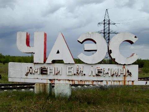 Декомунізація не стосуватиметься Чорнобиля