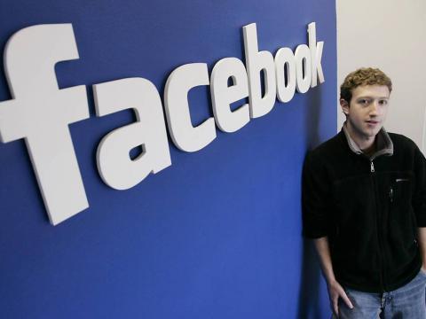 У Facebook з'явилась функція відотрансляції