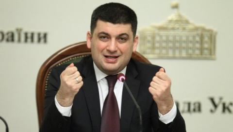 Гройсман заявив, що готовий очолити Кабінет міністрів