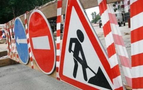 До уваги столичних водіїв! При виборі маршруту руху враховуйте місця виконання дорожніх робіт! (Список)
