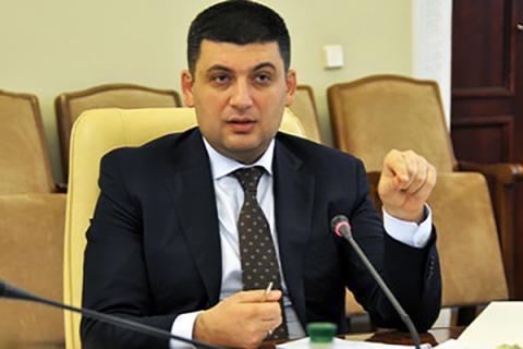 Гройсман: В Україні має початися масштабний ремонт доріг