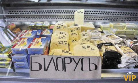 США призупинили дію санкцій щодо білоруських підприємств