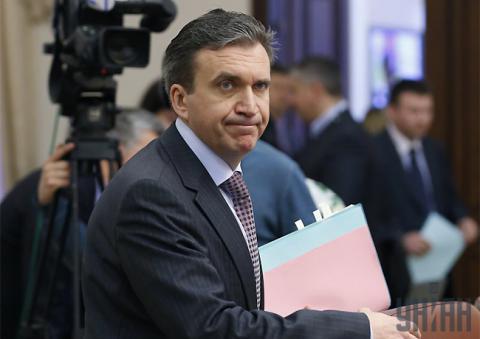 Уряд призначив міністра фінансів