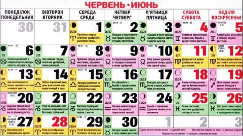 В наступному місяці українці відпочиватимуть 11 днів