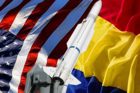 В  Румунії розпочалася церемонія здачі в експлуатацію елементів американської ПРО