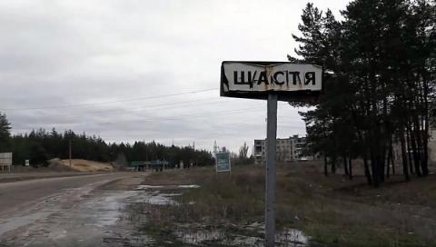 У місті Щастя Луганської області загинув український військовий