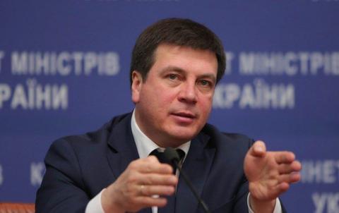 Токіо виділив 13,6 млн доларів на відбудову Донбасу