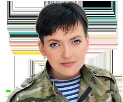 Надія Савченко відкриє засідання Верховної Ради