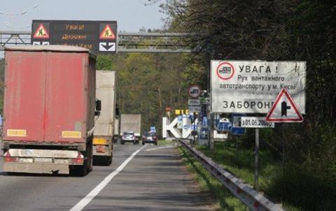 Вантажівкам заборонили їздити у спеку