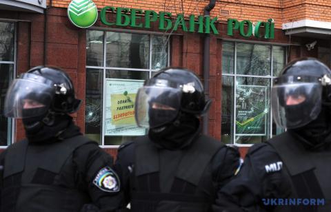 """В Маріуполі закидали камінням """"Сбербанк Росії"""""""
