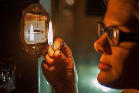 Чилійські споживачі отримують електроенергію безкоштовно
