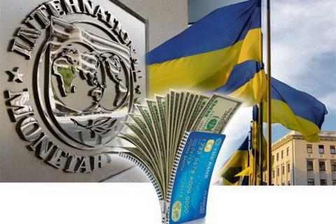 За місяць МВФ визначиться з розміром траншу Україні