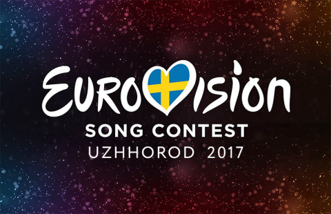 """""""Євробачення"""" обійдеться Україні в 15 млн євро"""