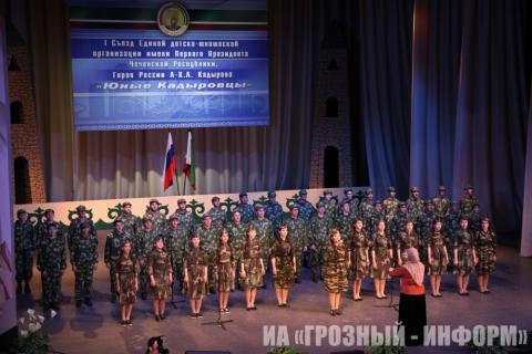 «І Гоблін такий молодий, й похмурий Захар нас веде…», або Як Кремль знущається над школярами Донбасу