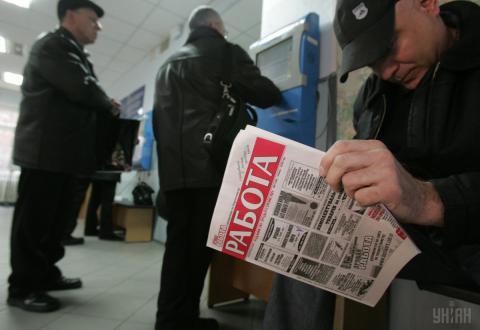 Безробітним в минулому році виплатили 6 млрд грн.