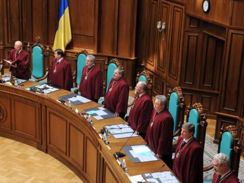 Конституційний суд не дозволив обмежити пенсії суддям