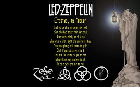 В Лос-Анджелесі  починається суд у справі про плагіат пісні Led Zeppelin - Stairway to Heaven