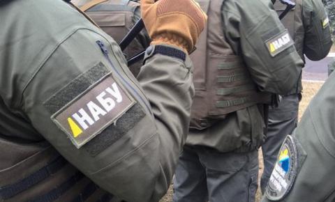 НАБУ вилучає бухгалтерію МАУ за 2014-2016 роки