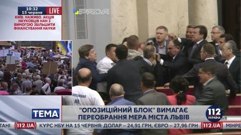 Парасюк затіяв бійку у парламенті