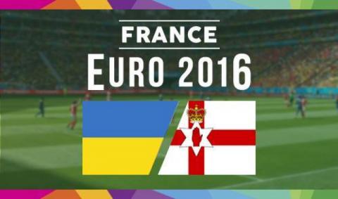 Євро-2016: Збірна України сьогодні проведе свій другий поєдинок