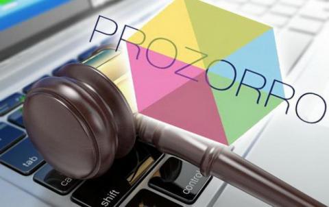 Молдова імплементує українську систему електронних держзакупівель Prozorro