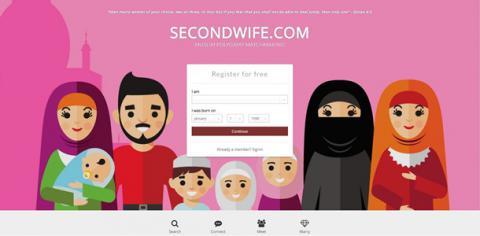 Сайт для пошуку другої дружини мусульманами відкрили у Британії