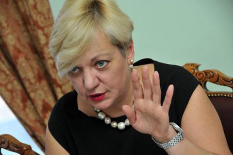 Валерія Гонтарева отримує 163 тисячі гривень на місяць