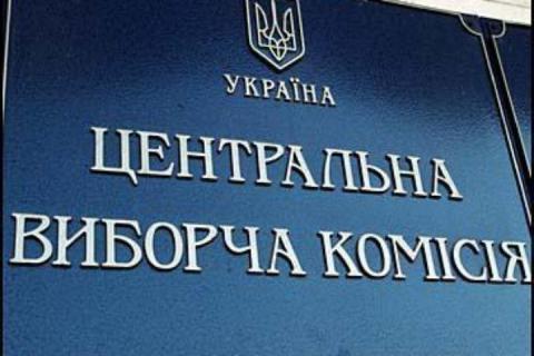 ЦВК затвердила форму й текст виборчих бюлетенів для проміжних віиборів