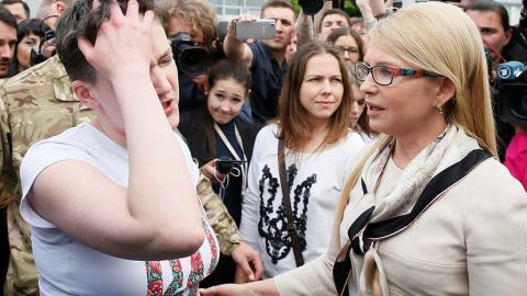 Юлія Тимошенко виступила проти Надії Савченко