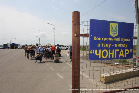 У червні адміністративну межу з окупованим Кримом перетнуло близько 180 тисяч громадян