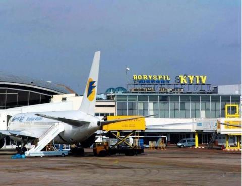 В України триває голосування за присвоєння імені аеропорту «Бориспіль»