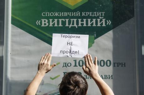 """Російський """"Сбербанк"""" будує """"офісний бункер"""""""