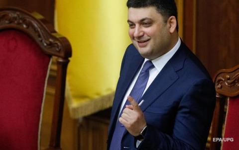 Гройсман бачить Україну членом ЄС за 10 років