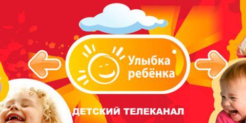 В Україні заборонили мовлення ще 9 російських телеканалів