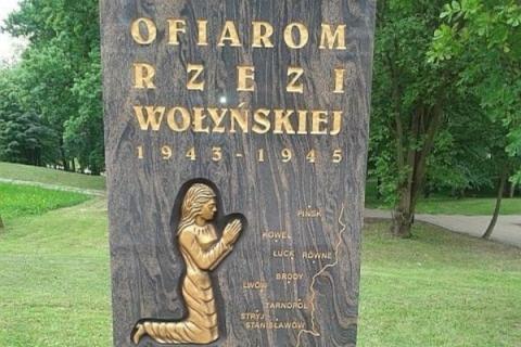 Польща може визнати Волинську трагедію геноцидом