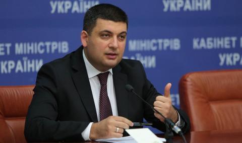 Володимир Гройсман: Система субсидій захистить громадян України