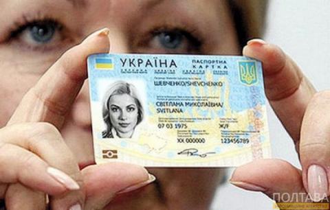 З паспортів зникнуть відмітки про шлюб і з'являться відбитки пальців