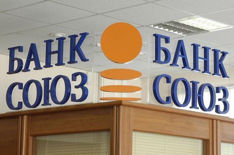 Банк через суд домігся відміни ліквідації