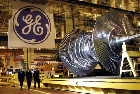"""""""Укрзалізниця"""" та  """"АНТОНОВ"""" підписали меморандуми з General Electric"""