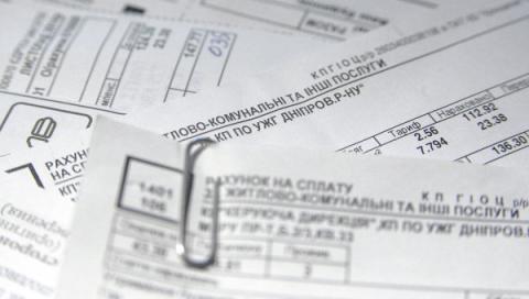 Кияни зможуть сплачувати комунальні платежі без квитанцій