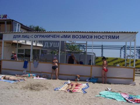 Київський Гідропарк хочуть зробити «українським Діснейлендом»