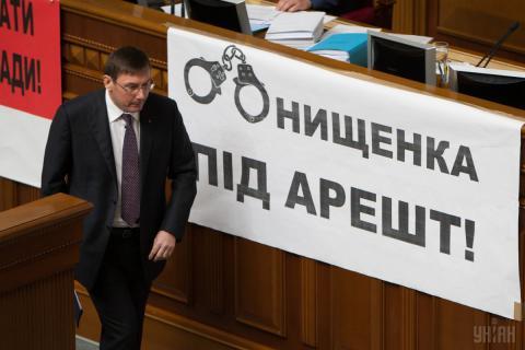 Луценко нарешті здійснив письмове повідомлення про підозру Олександру Онищенку