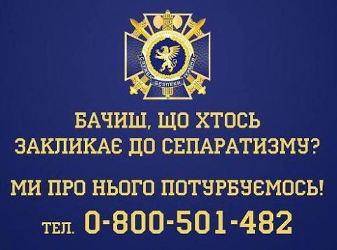 В Україні призупинили зовнішньоекономічну діяльність 243 російським компаніям