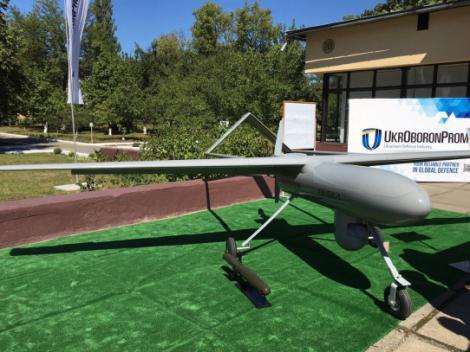 """""""Укроборонпром"""" презентував прототип першого бойового безпілотного комплексу """"Горлиця"""""""