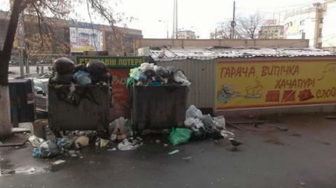 Мешканці столиці відтепер можуть цілодобово скаржитися на неприбране сміття