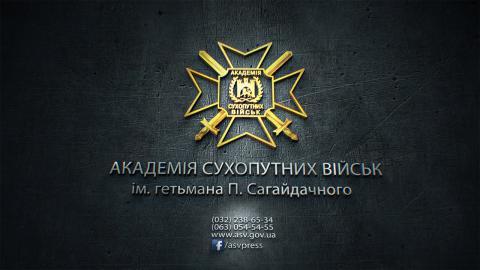 Курсантів академії Сухопутних військ судитимуть за замовне вбивство