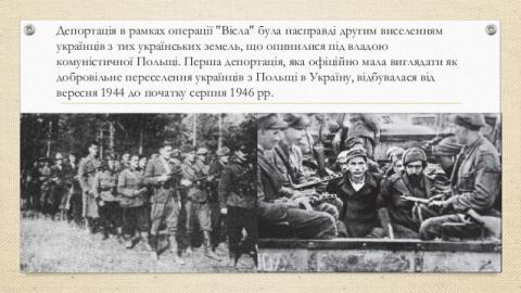 """""""Волинська трагедія"""" як інструмент пропаганди: історія, політика, наслідки"""