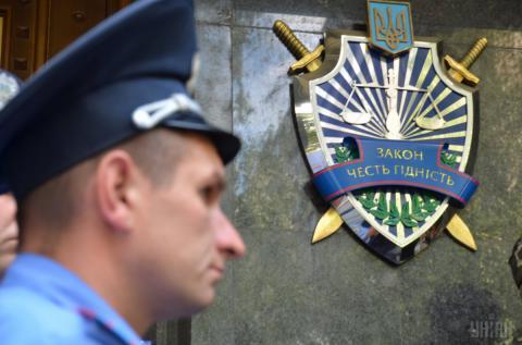 Прокурори будуть вчити англійську як Луценко
